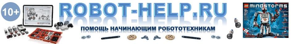 robot-help.ru