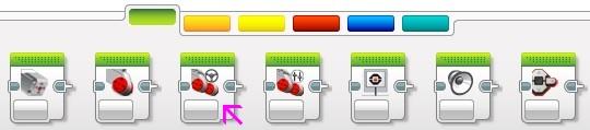 Програмний блок - Рульове управління