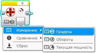 """Программный блок """"Вращение мотора"""""""