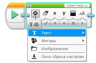 Програмний блок - Екран
