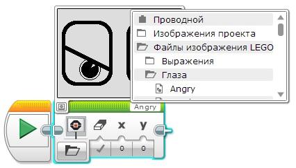 Програмний блок Екран. Зображення.