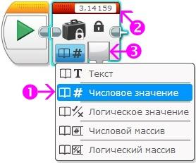 """Подробный разбор соревнования роботов """"Сумо""""."""